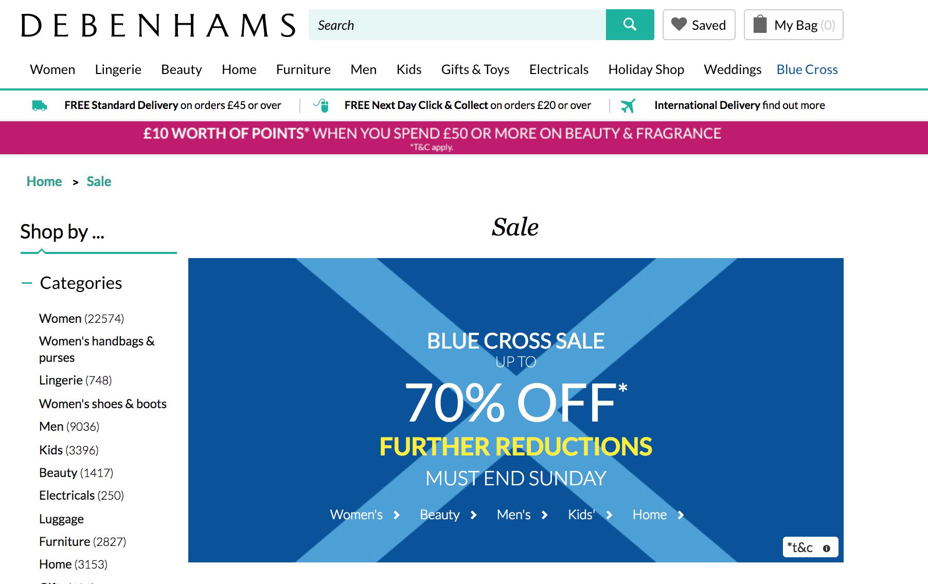 Debenhams urgency to purchase example 1