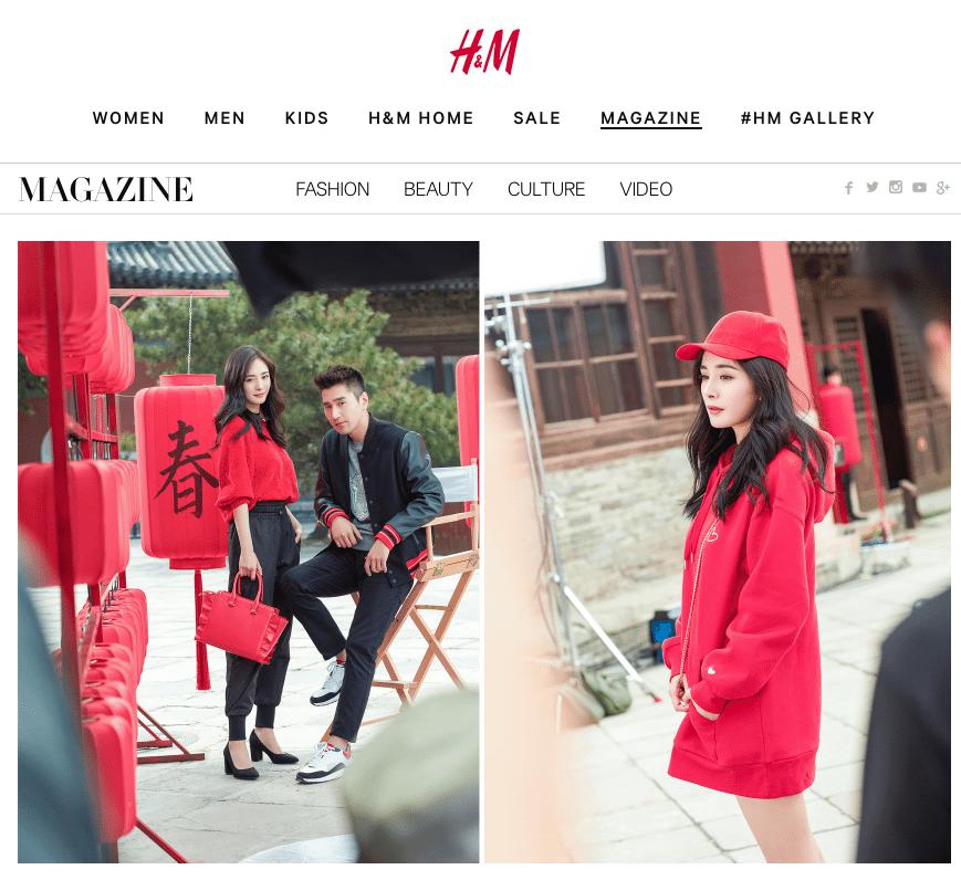 H&M Chinese New Year