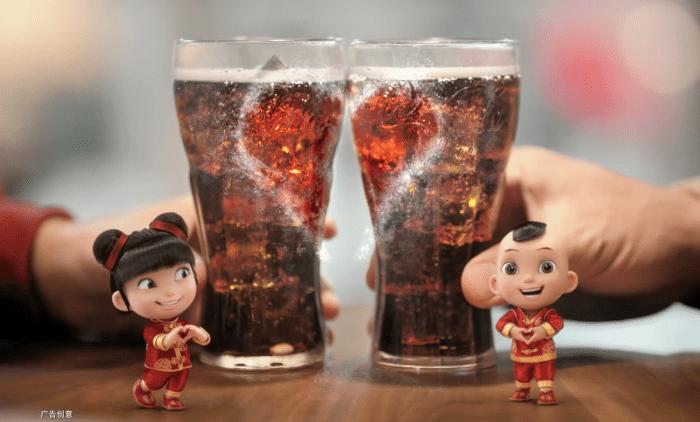 coca-cola-AR